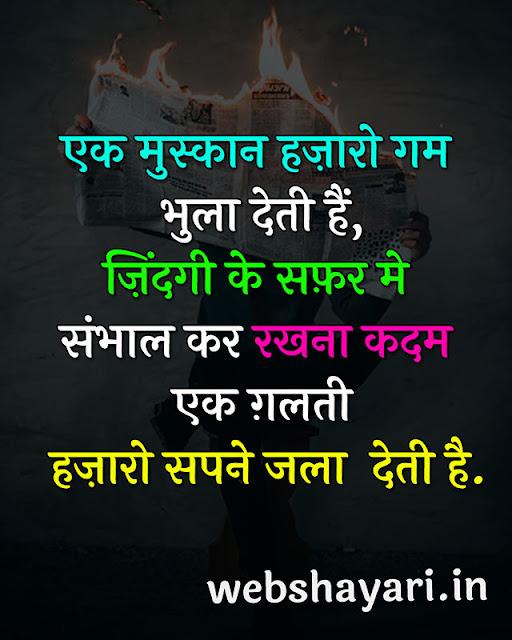 sharechat ke liye dosti status post hindi me download
