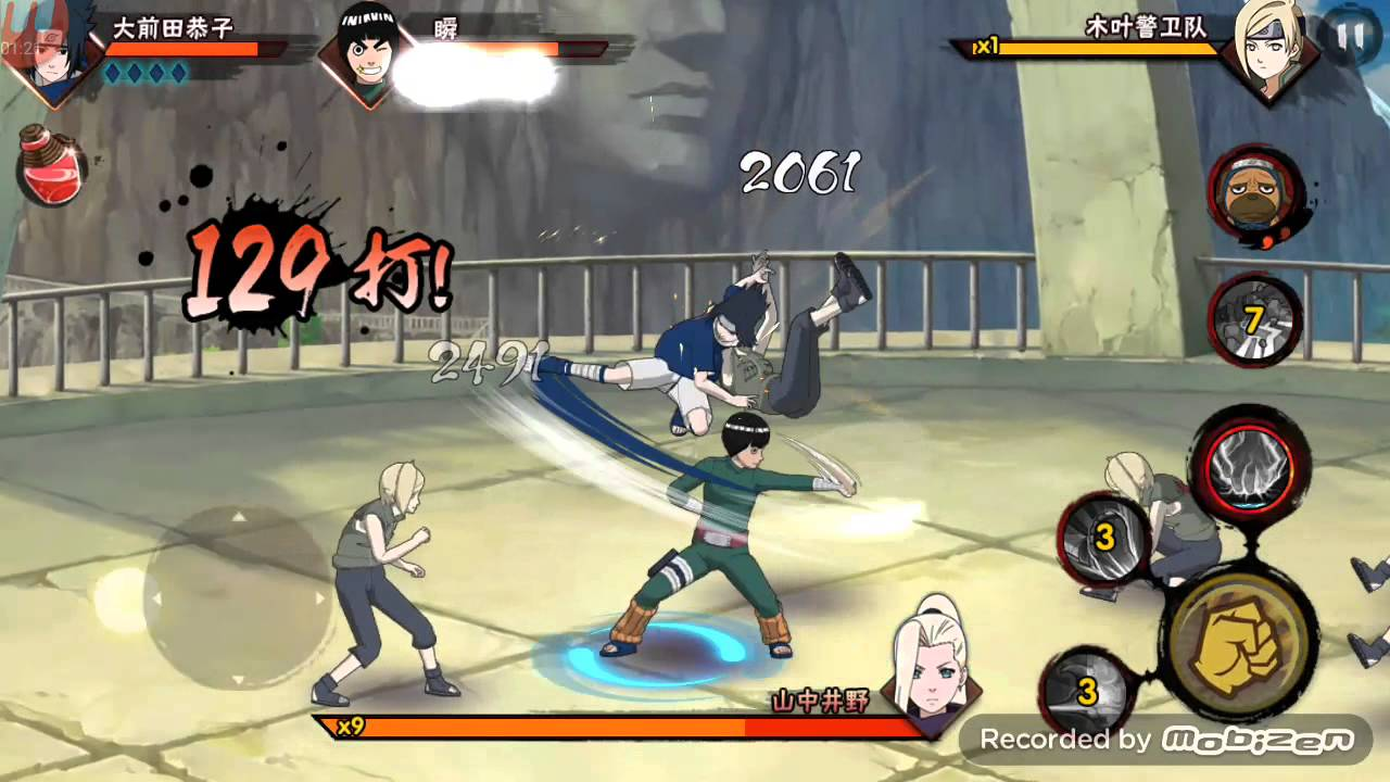 download game naruto mobile tencent