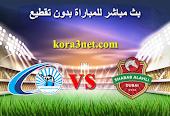 تفاصيل مباراة شباب الاهلى دبى وبنى ياس اليوم 3-5-2021 دورى الخليج العربى الاماراتى