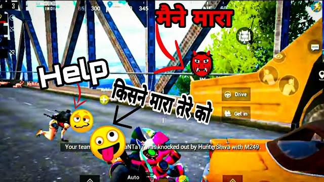 BGMI SAD VIDEO || YouTube Short Video | Battleground mobile india