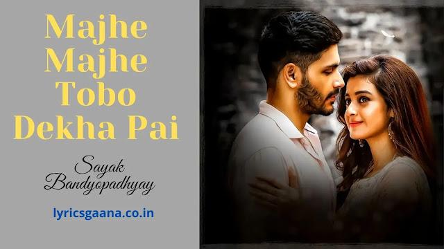 Majhe Majhe Tobo Dekha Pai Lyrics | মাঝে মাঝে তব দেখা পাই