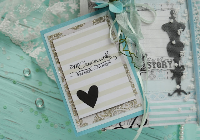 #scrapbooking#weeddingdiary#bridediary#cardmaking#