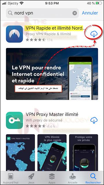 تطبيق Nord VPN