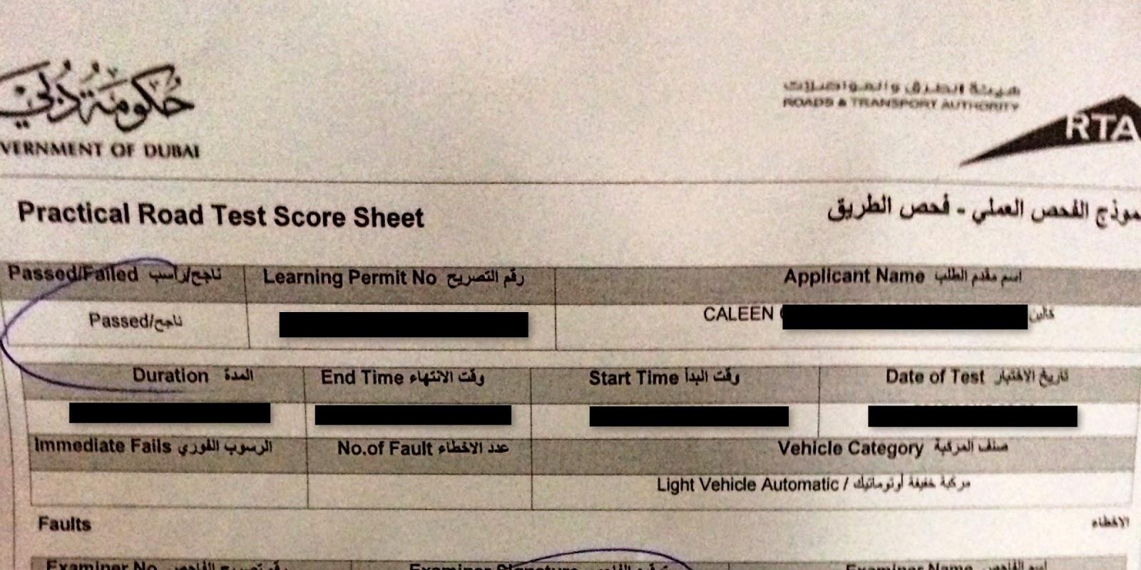 Driver Knowledge Test - Free Online Practice Quizzes