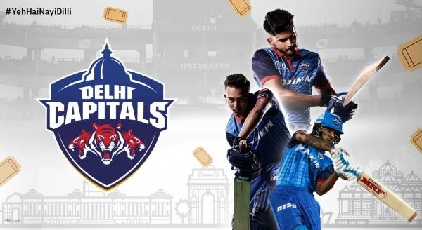 Delhi Capitals Team 2020 Players List & all matches in Dream 11 IPL 2020