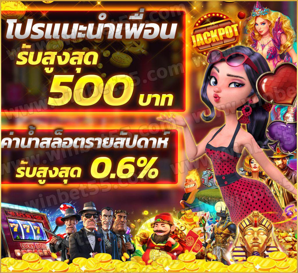 vegus365ok คุโรโกะเดอะมูฟวี่พากย์ไทย วิเคราะบอลไทยวันนี้ คาสิโนออนไลน์เครดิตฟรี