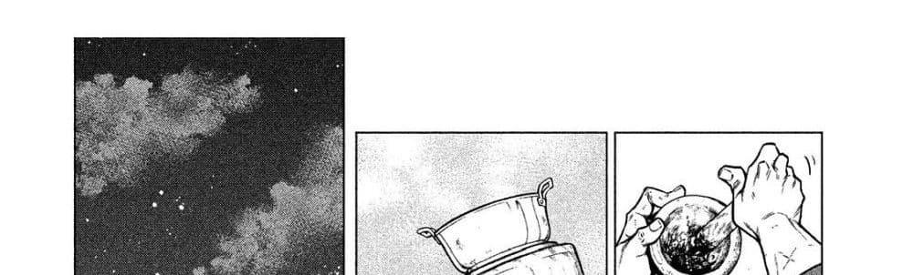 อ่านการ์ตูน Henkyou no Roukishi - Bard Loen ตอนที่ 5 หน้าที่ 54
