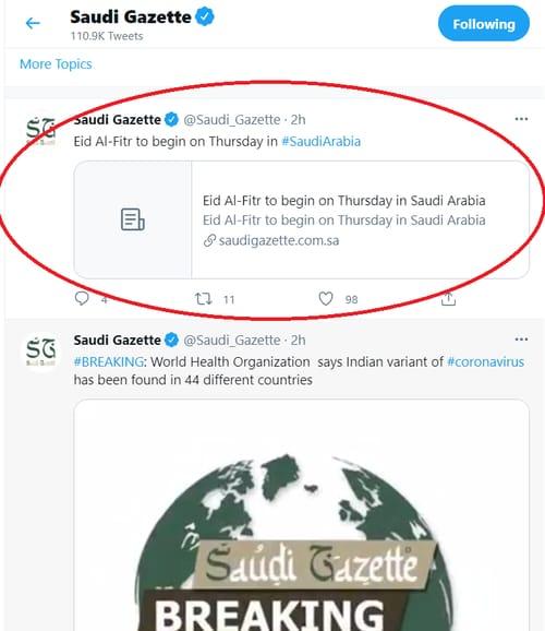 Saudi Arab News Eid ul Fitr 2021