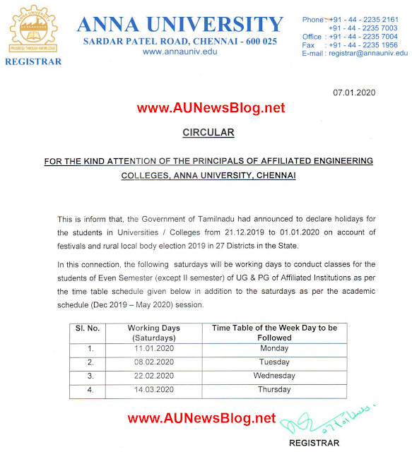 Anna University Saturday Working Day 2020 New Schedule for Affiliated Colleges