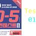 Listening Sinagon TOEIC D-5 Practice Version 2020 - Test 01