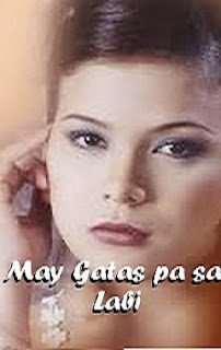 May Gatas Pa Sa Labi (1997) Pinoy Bold Movie