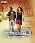 Kalyan Ram ISM First Look-thumbnail-8