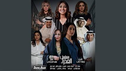 جديد :: محدث مسلسلات رمضان 2019 الخليجية كاملة