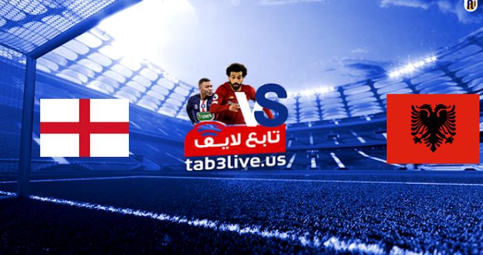 نتيجة مباراة إنجلترا والبانيا اليوم 2021/03/28 تصفيات كأس العالم