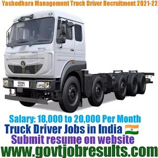 Yashodhara Management Truck Driver Recruitment 2021-22