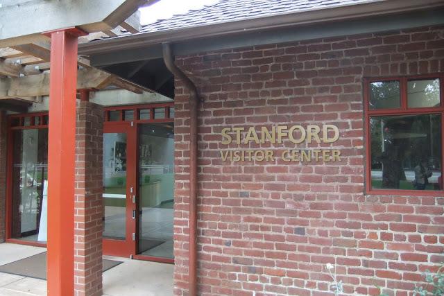stanford-univ-visitor-center  スタンフォード大学ビジターセンター