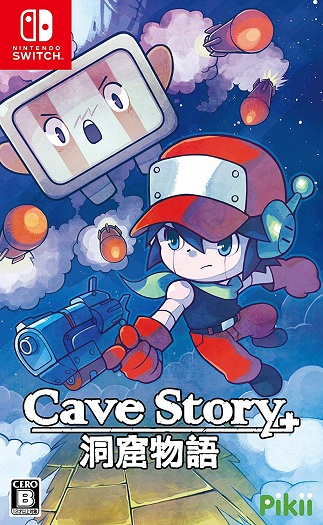 Cave Story Plus NSP Switch