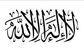 Makna dua kalimat syahadat yang perlu diketahui