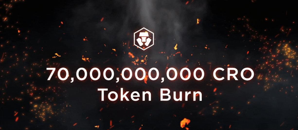 crypto.com cro burn