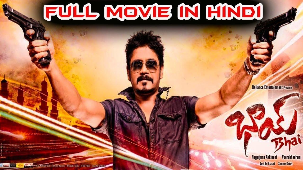 Bhai mera big brother (bhai) 2018 full 1080p hd hindi dubbed movie.