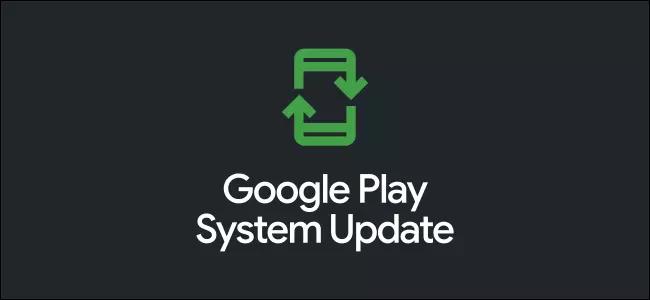 ¿Qué son las actualizaciones del sistema Google Play en Android y son importantes?
