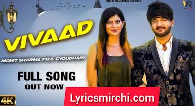 Vivaad विवाद Song Lyrics | Mohit Sharma | New Haryanvi Song 2020