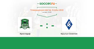 Краснодар – Крылья Советов  смотреть онлайн бесплатно 7 июля 2019 прямая трансляция в 18:00 МСК.