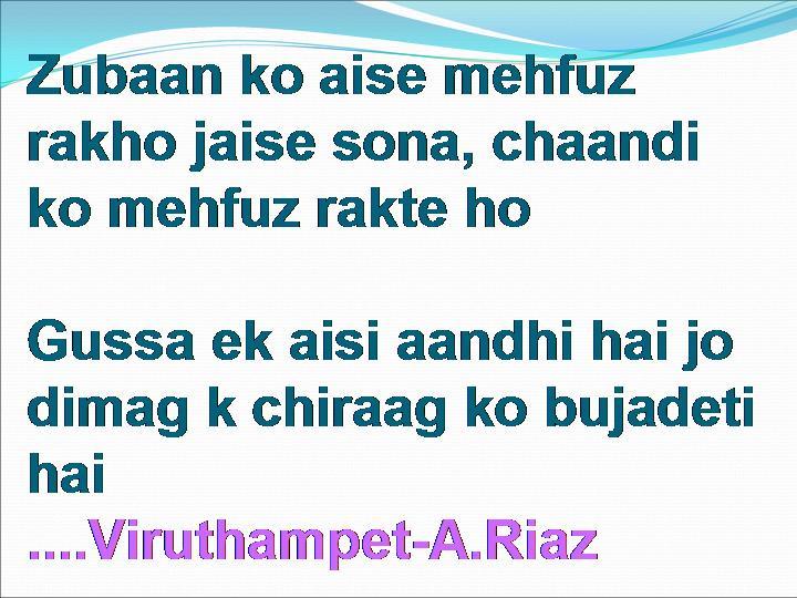 hindi jokes sms mobile download