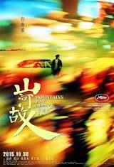 山河故人,mountains may depart