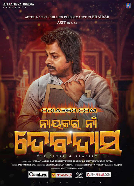 Nayaka ra Na Devdas Odia Movie Poster