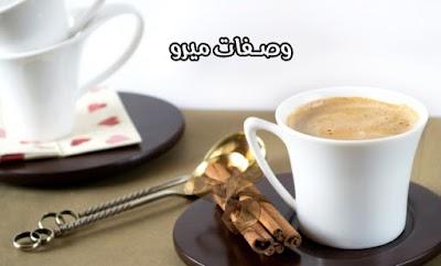 قهوة الحليب