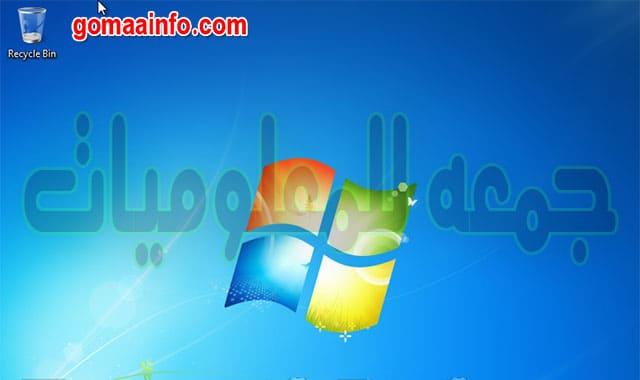 ويندوز سفن ألتميت 64 بت مفعل و بـ 7 لغات  Windows 7 Ultimate x64  بتحديثات مارس 2020