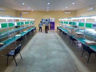 Lion Science Park Nsukka #Nigeria