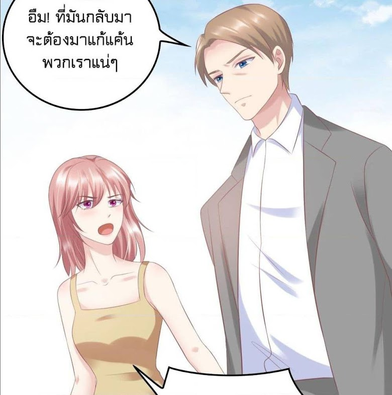 Contract Sweet Pet Don't Want To Run Away from Hot Mom - หน้า 47