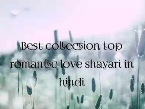 Best collection top romantic love shayari in hindi