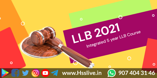 Five year Integrated LLB Course: Application, Entrance Exam, Syllabus, Rank list
