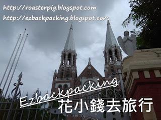 仰光聖瑪麗大教堂