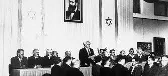 Datas de Israel após 1948