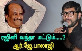 Actor Balaji, Said Rajinikanth Is Become Old