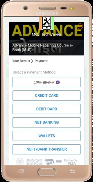 अपना Payment विकल्प चुनिये