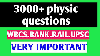 physics questions ,physics questions and answers physics problems,ask a physic basic physics questions and answers
