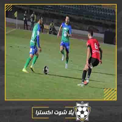 بث مباشر مباراة مصر المقاصة وطلائع الجيش
