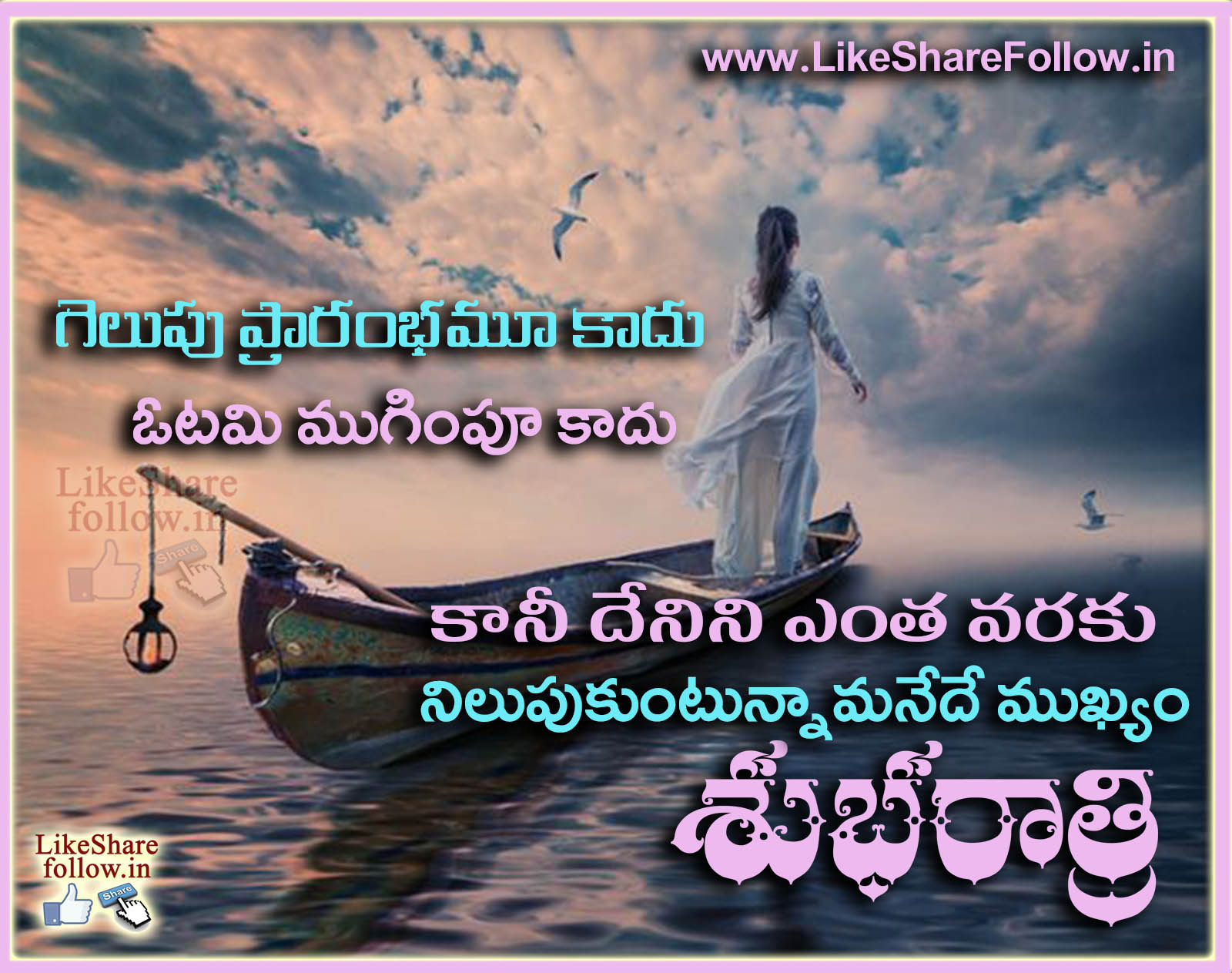 Good Night Quotes With Inspirational Quotes Like Share Follow