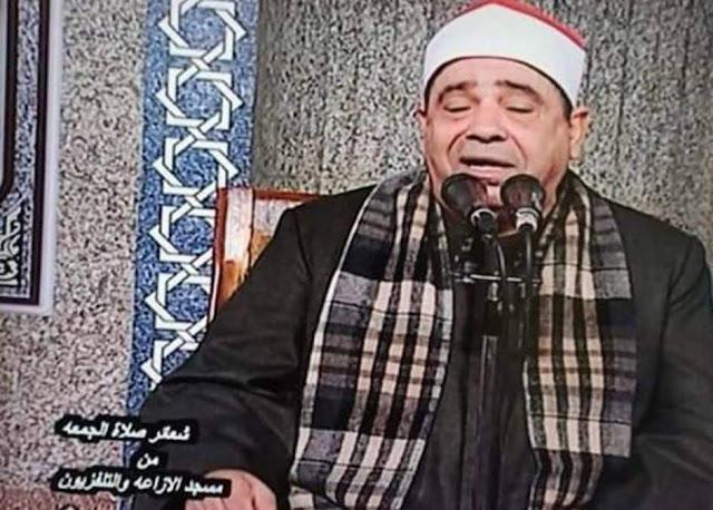 إحالة مخرج صلاة الجمعة للتحقيق بسبب كتابة اسم مسجد الإذاعة والتليفزيون بشكل خاطئ