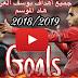 Όλα τα περσινά γκολ του Ελ Αραμπί και... όχι μόνο! (VIDEO)