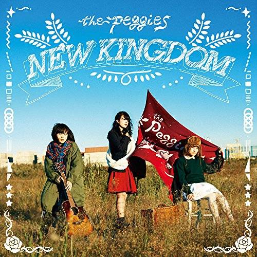 [Album] the peggies - NEW KINGDOM (2015.11.11/MP3/RAR) - jpzipblog.com