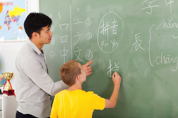 Chinese-classes-Singapore