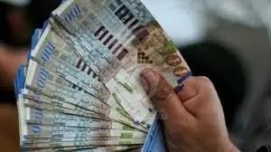 سعر صرف العملات في فلسطين اليوم