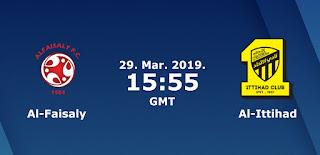 اون لاين مشاهدة مباراة الاتحاد والفيصلي بث مباشر 29-3-2019 الدوري السعودي اليوم بدون تقطيع