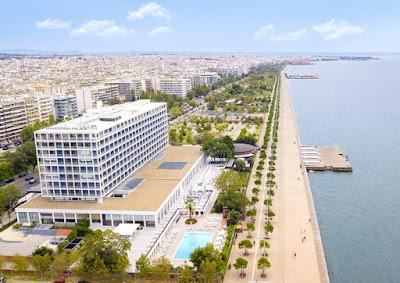Το Makedonia Palace υποστήριξε οικονομικά το 12ο Συνέδριο Αθλητιατρικής Εταιρείας Ελλάδος